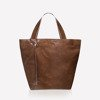 Leather shopper bag brown NO.112